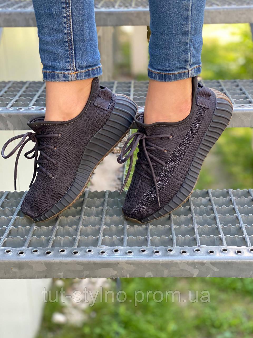 Adidas Yeezy Boost 350 Cinder (коричневые) (Reflect)