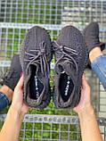 Adidas Yeezy Boost 350 Cinder (коричневые) (Reflect), фото 3