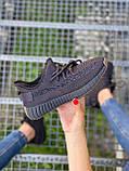 Adidas Yeezy Boost 350 Cinder (коричневые) (Reflect), фото 4