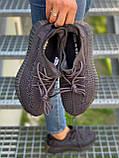 Adidas Yeezy Boost 350 Cinder (коричневые) (Reflect), фото 8