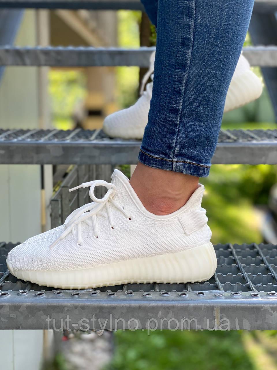 Adidas Yeezy Boost 350 Cream White (белые)
