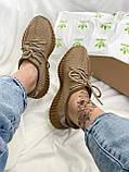 Adidas Yeezy Boost 350 Earth (светло-коричневые), фото 4