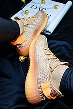 Adidas Yeezy Boost 350 Clay (коричнево-оранжевые)