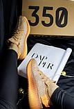 Adidas Yeezy Boost 350 Clay (коричнево-оранжевые), фото 7