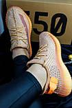 Adidas Yeezy Boost 350 Clay (коричнево-оранжевые), фото 8