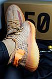 Adidas Yeezy Boost 350 Clay (коричнево-оранжевые), фото 9