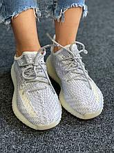 Adidas Yeezy Boost 350 Static (серые)