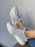 Adidas Yeezy Boost 350 Static (серые), фото 4