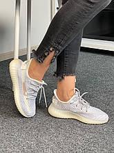 Adidas Yeezy Boost 350 Static (светлые) (Full Ref)