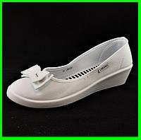 .Женские Мокасины Белые Балетки Туфли на Танкетке (размеры: 37,38,39)