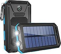 Мобільний акумулятор Power Bank 20000 mAh на сонячній батареї.