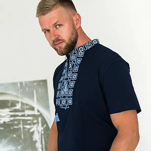 Синяя вышитая футболка Оберег с голубой вышивкой