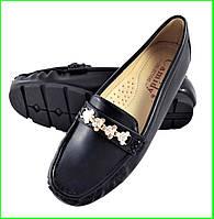 .Женские Мокасины Кожаные Чёрны Слипоны (размеры: 37,38,39) - 115
