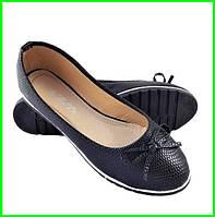 .Женские Балетки Чёрные Мокасины Туфли (размеры: 37,38,39) - 26