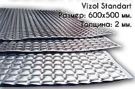Виброизоляция для авто Vizol Econom 330x500х1.5мм