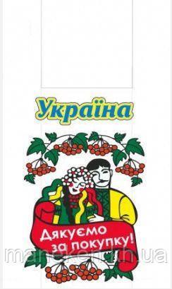 "Пакеты ""майка""(28+2*7,5х49) с  изображением""Парочка"" (100 шт)"