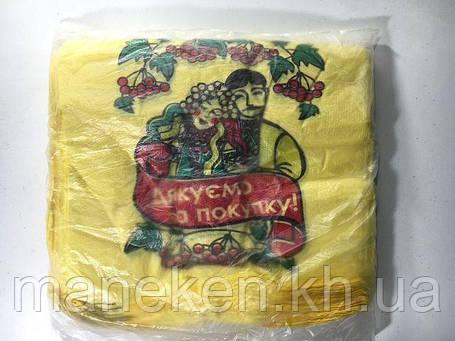 """Пакеты """"майка""""(28+2*7,5х49) с  изображением""""Парочка"""" (100 шт), фото 2"""