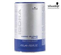Schwarzkopf Igora Vario Blond Plus 450гр