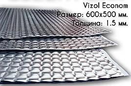 Виброизоляция для авто Vizol Standart 600х500х1.5мм