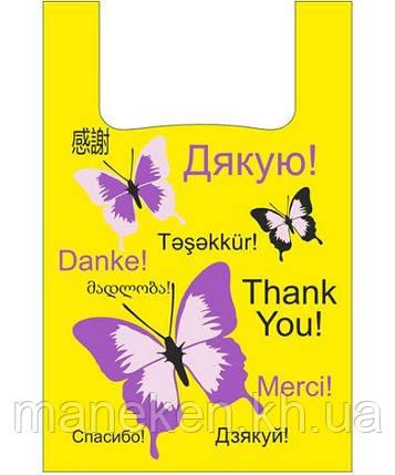 """Пакеты полиэтиленовые (28+2*7,5х49) """"Бабочки"""" Леони (100 шт), фото 2"""