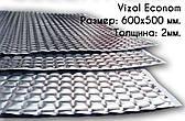 Виброизоляция для авто Vizol Standart 600х500х2мм