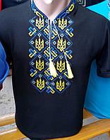 Вышитая мужская футболка 206 САК