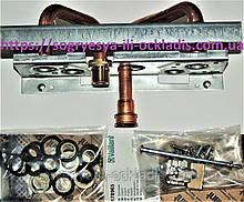 Планка гидравл. подкл. теплообм. (ф.у, EU) Vaillant atmo/ turboTEC Pro/Plus, Mini, арт. 178965, к.з. 0253/1
