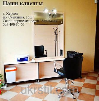 Парикмахерское кресло 00-6002,  стерилизатор ультрафиолетовый 1002