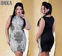 Платье Восток  № 3125 Гл