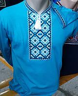 Мужские вышитые футболки оптом 207 САК