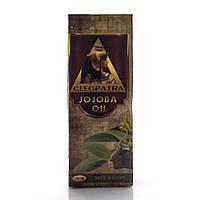 Масло Жожоба, Клеопатра  /  Jojoba Oil, Kleopatra / 125 ml