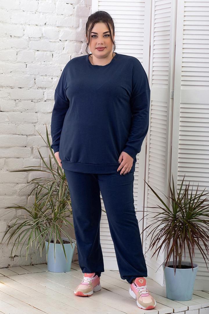Женский батальный костюм спортивный практичный темно-синий