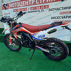 Мотоцикл Hornet Dakar (белый), фото 3