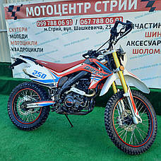 Мотоцикл Hornet Dakar (белый), фото 2