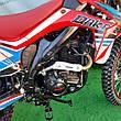 Мотоцикл Hornet Dakar (белый), фото 4