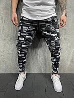 Чёрные спортивные штаны мужские зауженные с надписями Молодіжні спортивні штани чоловічі чорні принтовані