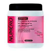 Маска для волос Brelil Numero Special COLOR Care Protezione colore al Melograne 1000мл.