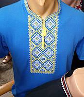 Мужская вышитая футболка короткий рукав 210 САК