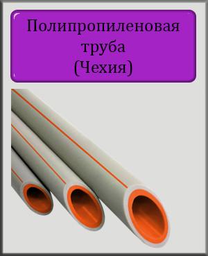 Полипропиленовая труба PN20 20х3,4 (Чехия)