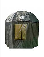 Зонт рыбацкий 2.5 на 2.5 с стенками  закрытый