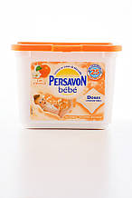 - Persavon капсули для прання (8*25*25гр) BEBE apricot