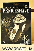 Электробритва со строенным откидным триммером Prniceshave SK III 8900