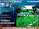 Бензокоса Беларусмаш 6800 4т (2 диска / 1 бабіна) гарантія 12 місяців, фото 8