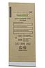 Крафт-пакеты для стерилизации Медтест 75*150 мм (100 шт/уп)