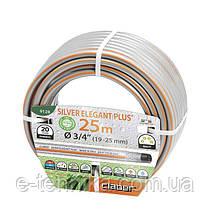 """Шланг для полива Claber Silver Elegant Plus 9128, 25 м 3/4"""" серый"""