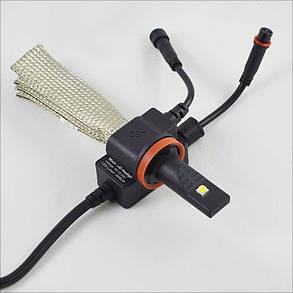 Комплект светодиодных ламп G5 в ПТФ цоколь H11/H8/H9 Cree 20W 3000 Люмен/Комплект, фото 2