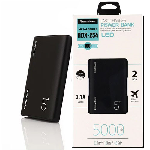 Внешний аккумулятор REDDAX POWER BANK RDX-254 5000 MAH BLACK