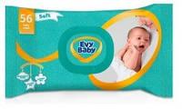 Evy baby дитячі вологі серветки soft 56 шт