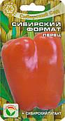 Перец Сибирский формат 15 штук (Сибирский сад)