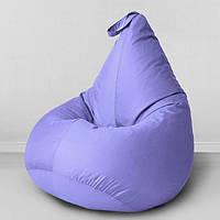 Бескаркасное кресло груша 85х65 см Сиреневое